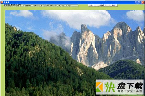 朵朵电子相册软件 V3.5 官方版下载
