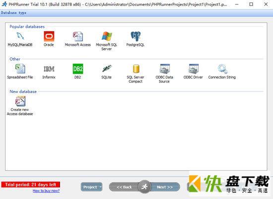 PHP网页制作工具破解版下载(附注册机+安装教程) v8.1