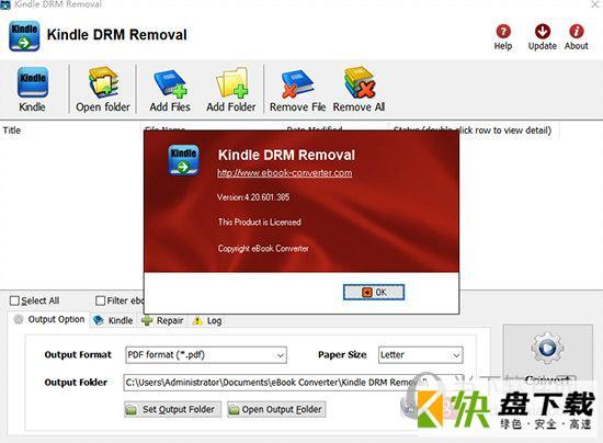 去除Kindle电子书DRM保护 v3.19.311.385 官方版