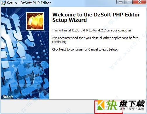 PHP程序编辑器DzSoft PHP Editor v 4.2.7.8 免费版