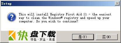 win10注册表修复工具Registry First Aid Platinum软件  v11.3.0.2576免费版