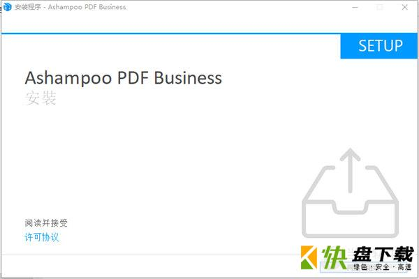Ashampoo PDF BusinessPDF文档编辑工具 v 1.0.7 官方版