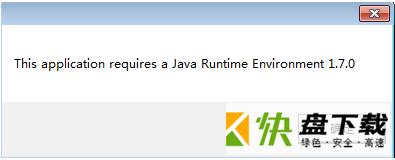 Jailer数据文件提取工具 v8.6.3 官方英文版