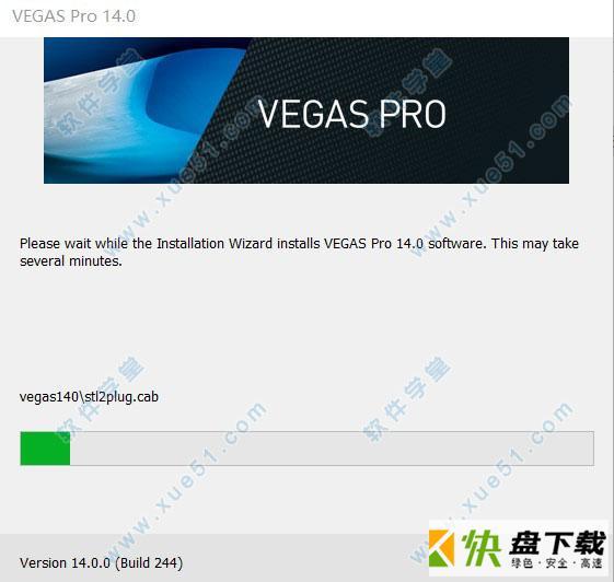 Vegas Pro 14