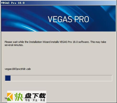 Vegas Pro 18下载
