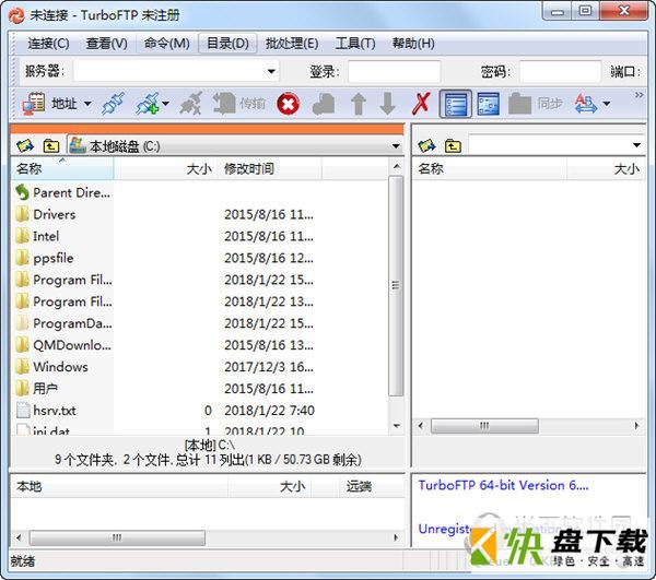 TurboFTP下载