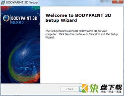 Bodypaint 3D v3.1中文版