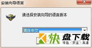 网易魔兽争霸对战平台 v1.79中文版