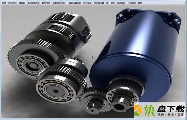 齿轮轴承等的计算 v6.6 免费版