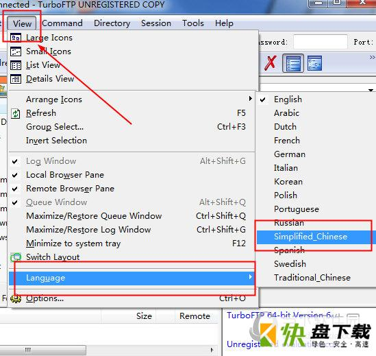 turboftp server ftp传输工具中文版 v6.30 Build 1029