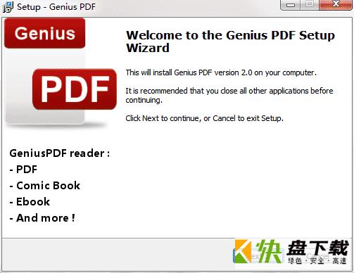 Genius PDF阅读器 v2.1免费版