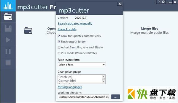 MP3剪切工具Abelssoft mp3 cutter 2019.6 官方版