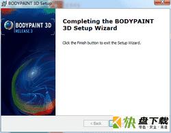 Bodypaint 3D下载