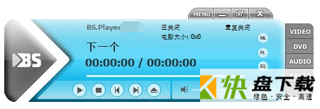 BSplayer播放器下载