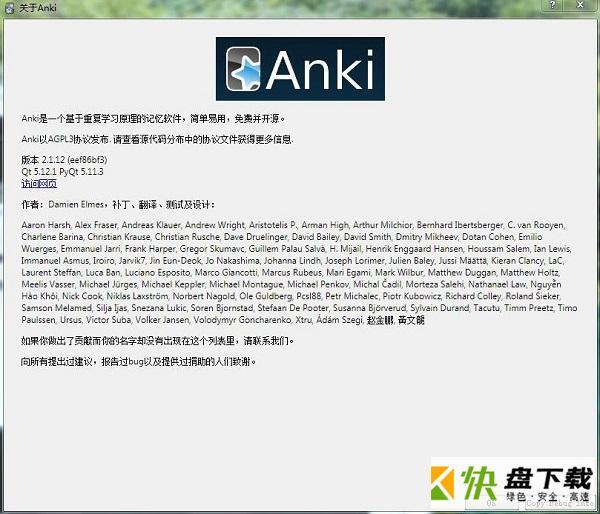 anki词库制作(subs2srs)下载 v26.0 官方版