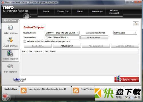 nero10光盘刻录软件下载 v10.0.11100 中文版