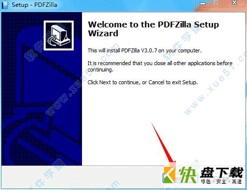 PDFZilla下载