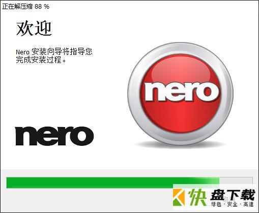 nero10中文下载