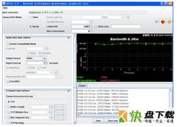 Iperf网络测试工具 v3.01绿色版