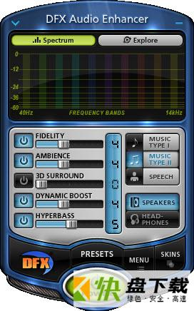 DFX Audio Enhancer(增强数字音频播放效果) v13.025