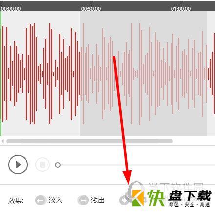 闪电音频剪辑软件