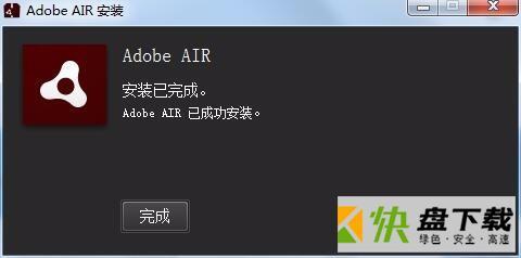 Adobe Air下载