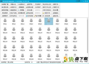 伽卡他卡电子教室教师端 V15.1.9.2 官方版下载