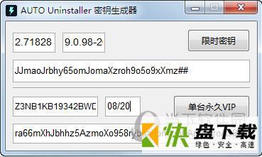 AUTO Uninstaller(AutoDesk卸载工具)下载 v9.0.17中文版