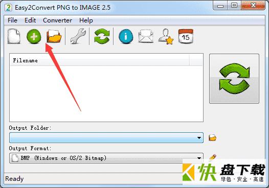 Easy2Convert PNG to IMAGE(图片格式转换工具)下载 v2.6官方版