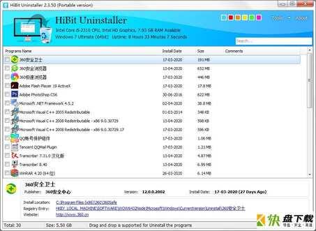HiBit UninstallerV1.4.15绿色版下载