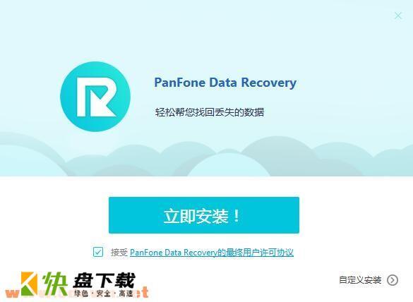 PanFone Data Recovery
