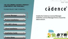 Cadence v16.6破解版