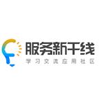 广联达服务新干线下载