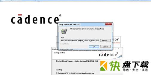 Cadence下载