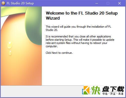 FLStudio v12.0破解版