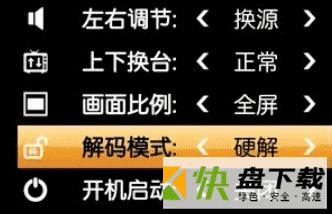 HDP直播 v3.54中文版