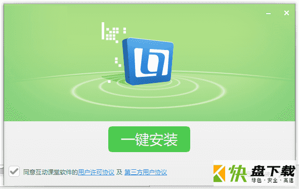 之江汇互动课堂 v2.77中文版