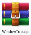 WindowTop v5.4中文版