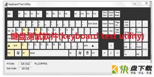 keyboard test utility下载