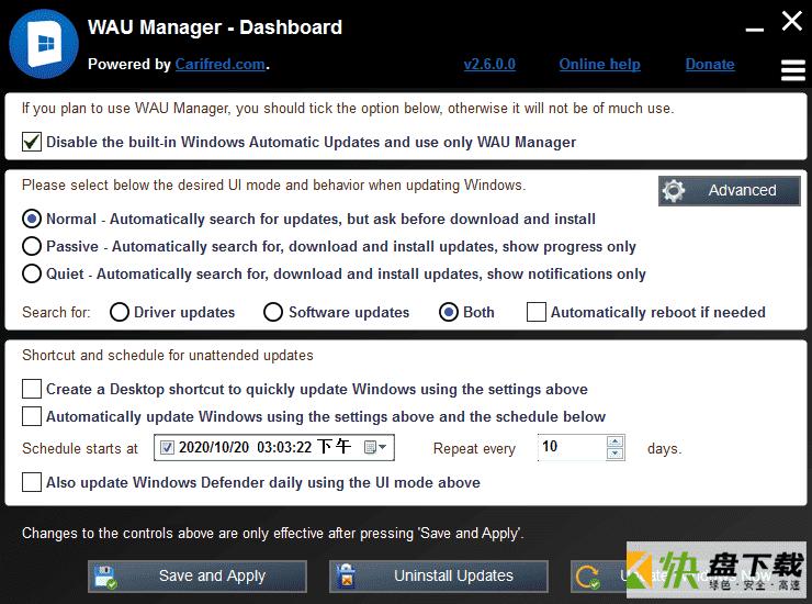 WAU Manager下载