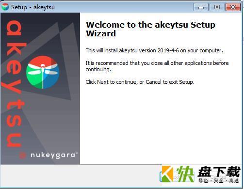 Nukeygara Akeytsu v20.3绿色版