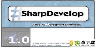 SharpDevelop下载