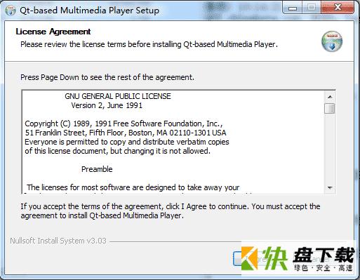 Qmmp音质超凡音乐播放器 v2.0中文版