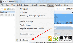 SharpDevelop开源开发工具 v5.10中文版