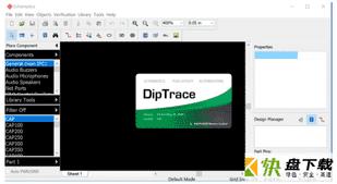 DipTrace下载