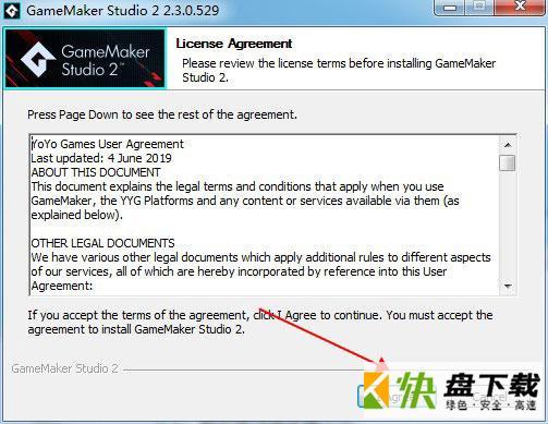 GameMaker Studio v2.23免费版