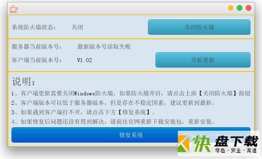 智慧云翻译平台软件快译点 下载 v1.03