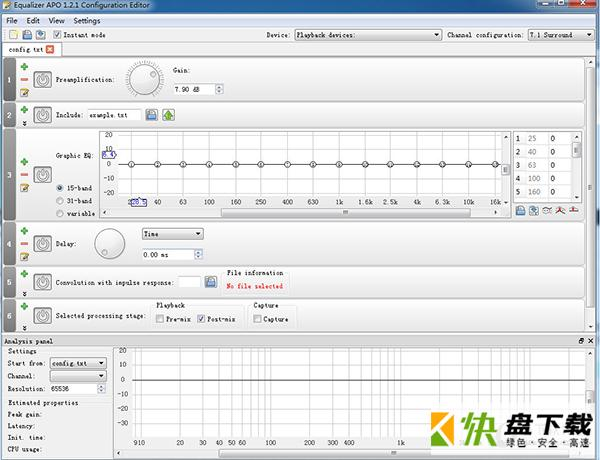 Equalizer APO声音均衡调整工具 v1.1.1 官方版