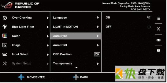 华硕AURA RGB灯效软件下载 V6.31.100 官方最新版