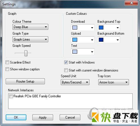 ByteOMeter带宽测试监控工具下载 1.5.1 绿色版